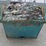 Konténer rakodás és hulladék fajták